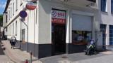 Tu sprawdzisz dyżury aptek w Pucku!