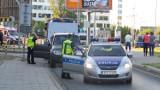 Kraków. Alarm bombowy w Tesco na Kapelance [ZDJĘCIA, WIDEO]