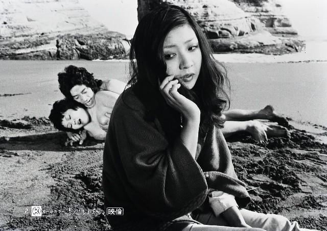 japońskie filmy erotyczne