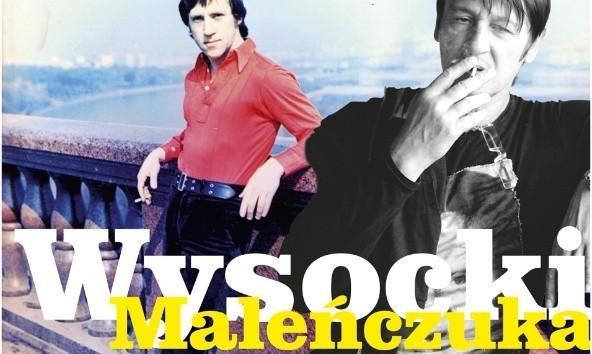 """Okładka płyty"""" Wysocki Maleńczuka"""""""