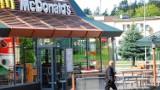 Pamiętacie otwarcie McDonald w Zgorzelcu?