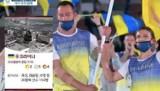 To miał być żart? Koreańska telewizja przeprasza za otwarcie Igrzysk