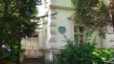 Pałacyk Solskiego - perełka architektury Pruszcza Gdańskiego, przy której warto się na chwilę zatrzymać. Oto jego historia