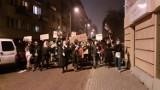 Protest kobiet w Bielsku-Białej. - Wara od naszych praw! - skandowały kobiety