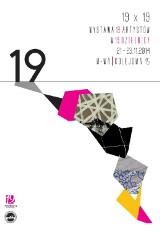 19 artystów w 19 dzielnicy. Zobacz wyjątkową wystawę na Woli!