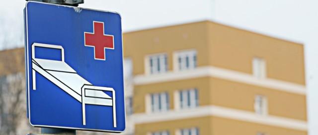 Szpital przy Bema w Lubinie sprzedany wrocławskiej spółce.