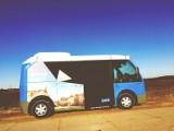 Kolejny elektryczny autobus (minibus)  - w środę prezentacja w Kartuzach