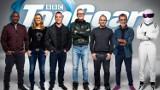 Kolejny skandal w Top Gear. Tym razem nowa ekipa znalazła się w kłopotach!