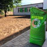 W Warszkowie wyrosną nowe trawniki. Zadbało o to Centrum Integracji Społecznej