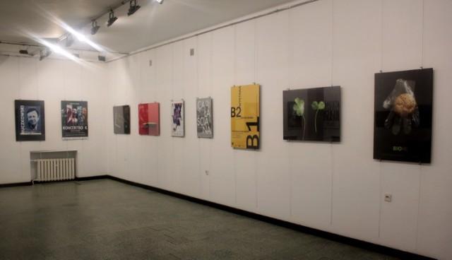 Wystawa plakatu i rysunku Marcina Grabi w BWA Sieradz