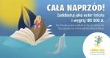 Konkurs Piórko na książkę dla dzieci. Napisz książkę, która trafi do sklepów popularnej sieci