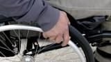 Powiat oświęcimski. Opieka wytchnieniowa dla opiekunów i asysta dla osób niepełnosprawnych. Złóż wniosek na pomoc, która będzie od maja
