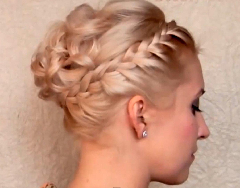 Fryzury Studniówkowe 2014 Trendy Długie Włosy Warkocz Vintage