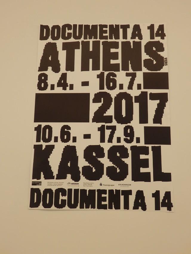 """""""Dokumenta"""" odbywała  się już 13 razy, cyklicznie co 5 lat w niemieckim mieście Kassel. W tym roku, po raz  pierwszy gości także poza granicami Niemiec, bo w greckiej stolicy. Foto. C. Markiewicz"""