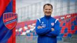 Dariusz Skrzypczak ma nowy klub. Został asystentem trenera w Rakowie Częstochowa [FILM]