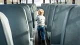 Jedna firma chce dowozić dzieci do szkół w gminie Przemęt