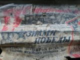 Ciekawe znalezisko w koszarowcu w Bornem Sulinowie. Gazeta z czasów Breżniewa