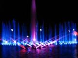 Pokaz multimedialnej fontanny