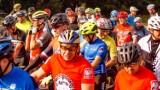 Maraton MTB w Golubiu-Dobrzyniu. Zobacz zdjęcia