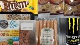 Kolejne produkty z Biedronki, Lidla i Netto wycofane. Parówki, jajka, kurczak. Mogą być niebezpieczne dla zdrowia 15.05.21