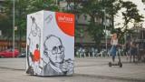 Na Placu Biegańskiego w Częstochowie stanęła instalacja z okazji 100. rocznicy urodzin Stanisława Lema