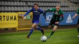 Wysoka i bolesna wyjazdowa porażka GKS Bełchatów z Miedzią Legnica [FOTO]