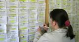 Śląskie: Tam ciężko o pracę! Sprawdź TOP 10 powiatów z najwyższym bezrobociem