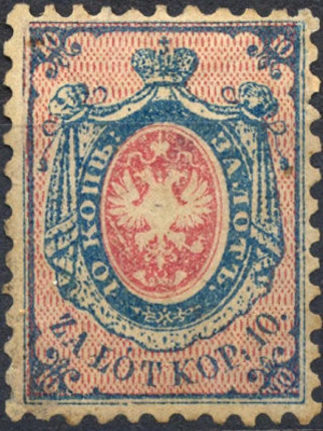 Pierwszy znaczek pocztowy
