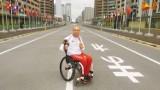 Tomasz Jakimczuk zasłużonym dla Żagania! Brązowy medalista Igrzysk Paraolimpijskich w Tokio doceniony w swoim mieście!
