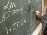 Radomsko. Powiat musi dołożyć do funkcjonowania oświaty, będą zmiany w budżecie