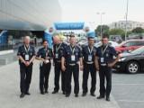 "Policjanci na 71. Tour de Pologne"" [ZDJĘCIA]"