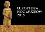 Noc Muzeów 2015 w Lubaczowie [PROGRAM]