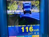 Jeżdżą za szybko. Policjanci z Krosna Odrzańskiego i Gubina wlepiali mandaty za prędkość. Prawie 300 wykroczeń w maju!