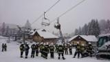 Strażacy ćwiczyli na wyciągach narciarskich [ZDJĘCIA]