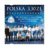 Ruch Chorzów z najładniejszym znaczkiem pocztowym w 2020 roku. Kibice klubu piłkarskiego mają powód do dumy