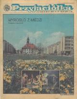 Tak wyglądały kiedyś gazety. Przyjaciółka z 1984 roku! [ZDJĘCIA]