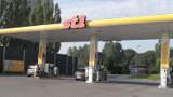Świętochłowice: Sprawdziliśmy, jakie są ceny paliw w naszym mieście