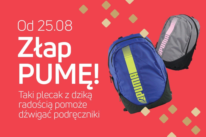 0059590386769 Złap PUMĘ w Serenadzie! - NaszeMiasto.pl
