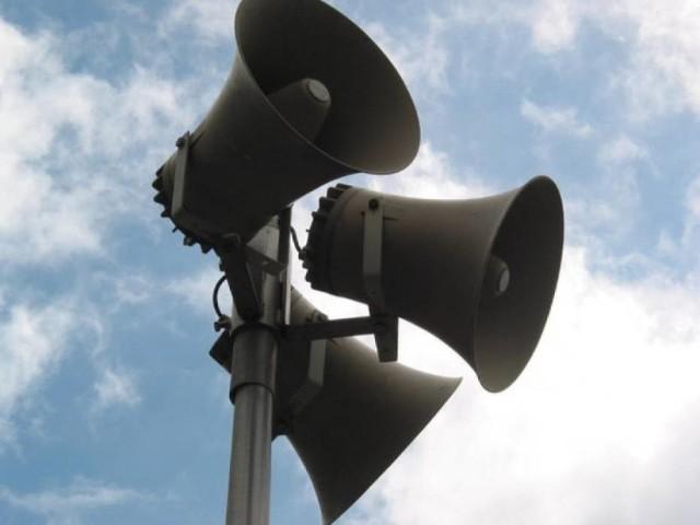 Dlaczego 1 sierpnia syreny alarmowe w Śremie nie zawyły o 17.00?