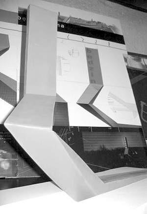 Tak wygląda wizytówka Będzina w wyobrażeniu studentów, laureatów głównej nagrody. archiwum