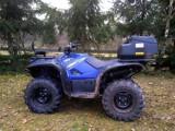 Biebrzański Park Narodowy ma nowy specjalistyczny sprzęt. Quad ATV do monitorowania przeciwpożarowego i dojazdu w trudno dostępne miejsca