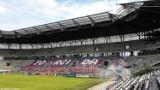 """Nowy stadion w Zabrzu: """"TORCIDA"""" ułożona z krzesełek [ZDJĘCIA]"""
