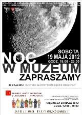 Dzisiaj Noc Muzeów. Sprawdź, gdzie się wybrać