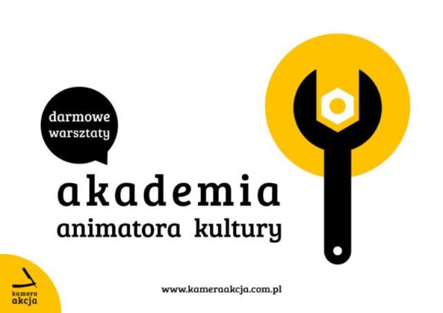Akademia Animatora Kultury, Łódź 2016