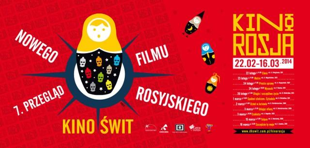 """7. Przegląd Nowego Filmu Rosyjskiego """"KinoRosja"""" w kinie Świt"""