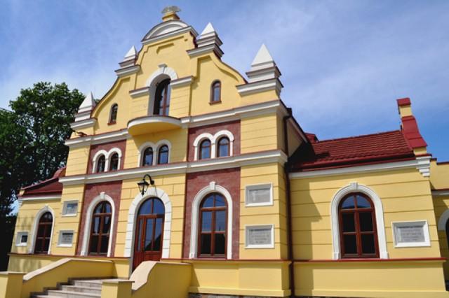 Miejski Dom Kultury w Kolbuszowej
