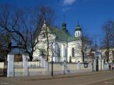 Wyjątkowe zdjęcia z miast województwa lubelskiego - dawniej i dziś. Zobacz galerię